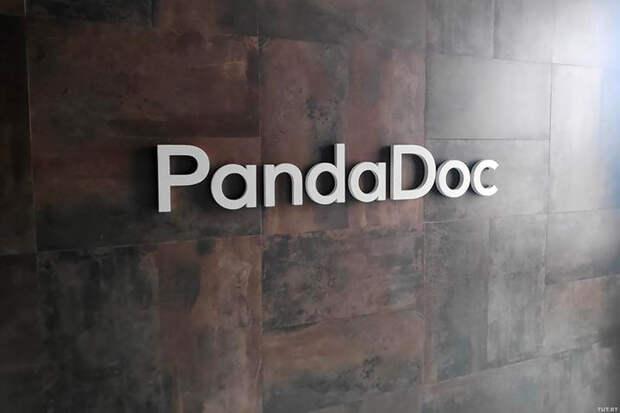 В Минске силовики пришли с обысками в IT-компанию PandaDoc