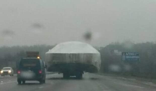 Ростовчане стали свидетелями транспортировки НЛО натрассе М-4 «Дон»