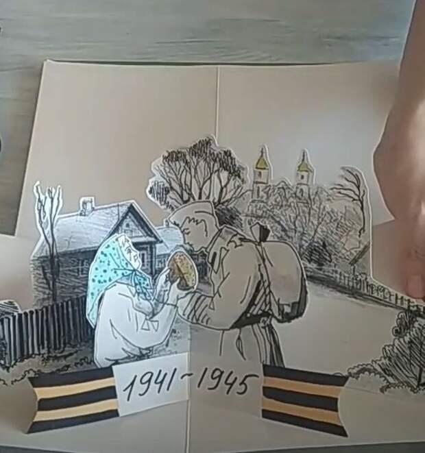 Как сделать открытку к 9 мая своими руками