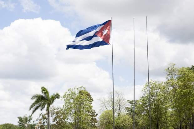 КПРФ предлагает создать общий фронт поддержки Кубы