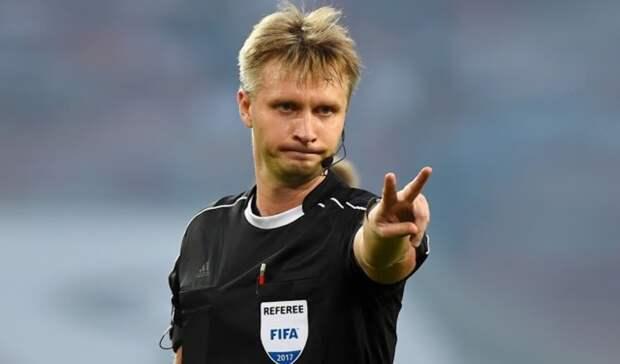 УЕФА отстранил на три месяца российского арбитра Сергея Лапочкина