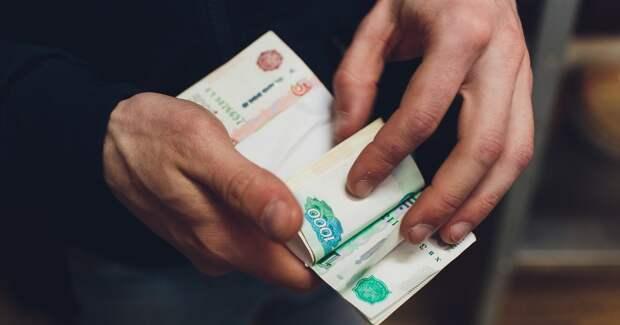 В России около 17 тысяч работников получают зарплату от 1 млн. рублей в месяц