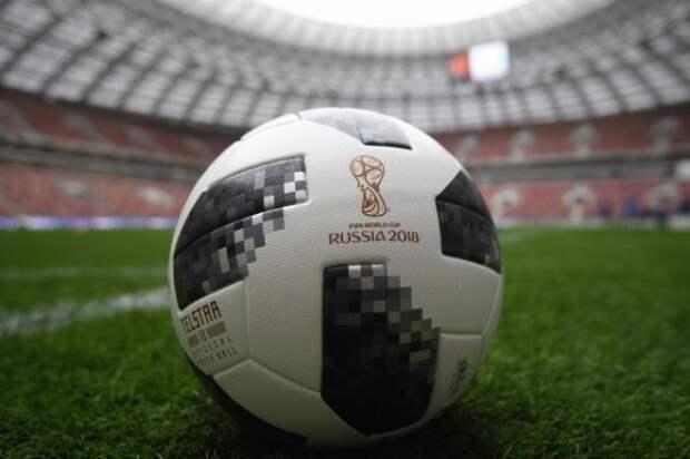 Украинцы решили пропустить чемпионат мира по футболу?