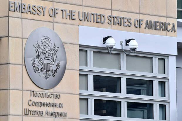 Посольство США прекратит выдачу виз россиянам