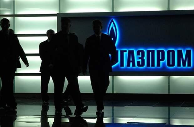 Газпром квазиказначейки