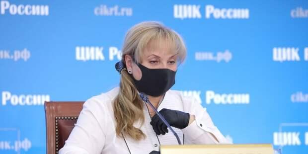 Песков анонсировал встречу Путина и Памфиловой
