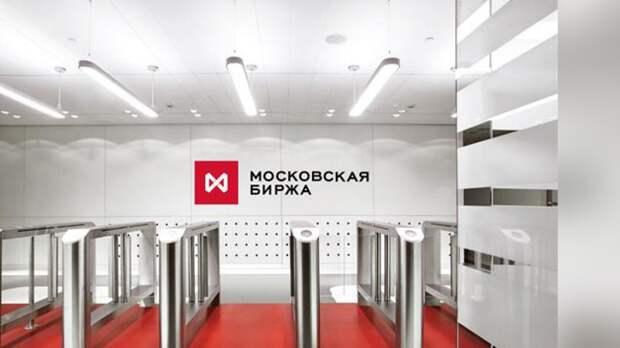 Торги на Мосбирже продолжатся в обычном режиме 14-18 июня