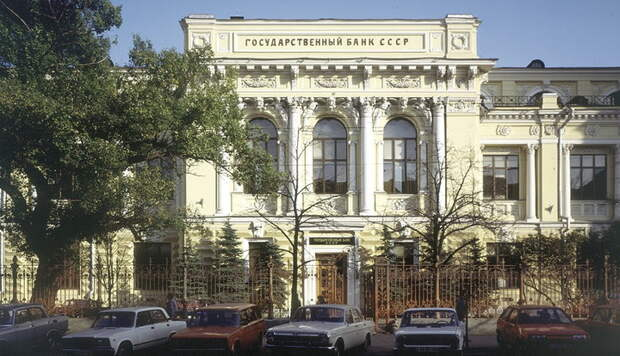Банковский сектор был одной из последних заводей НЭПа