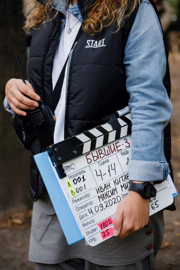 Любовь Аксёнова и Денис Шведов вернулись на съёмочную площадку «Бывших»