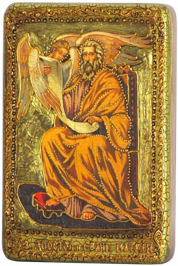 29 ноября - День святого апостола и евангелиста Матфея.
