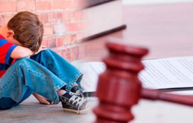 Верховный суд утвердил список уважительных причин неуплаты алиментов