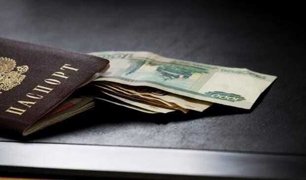 ВРоссии ипотека ежегодно растет на25%— Набиуллина