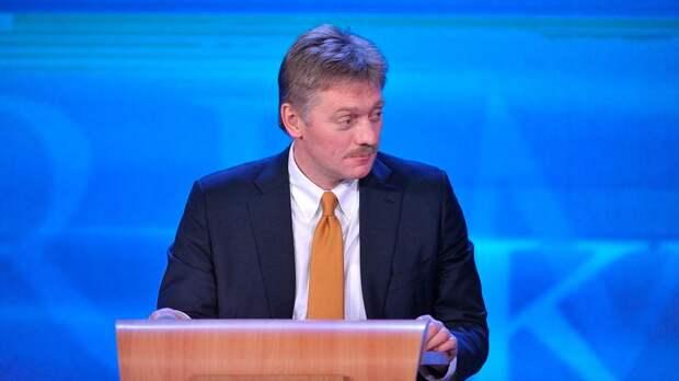Песков: необходимо спрашивать у Лаврова и Шойгу об их возможном переходе в Госдуму