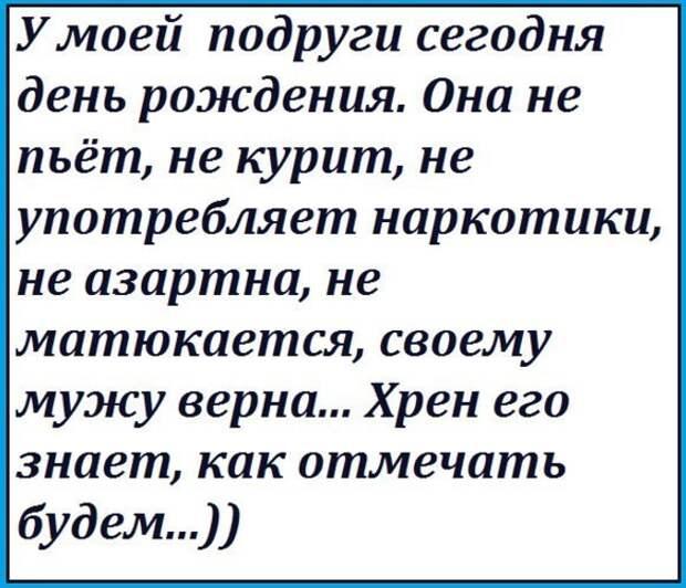 Позвонил друг из России, сказал, что берёт бутылку горилки, шмат сала и едет меня захватывать!...