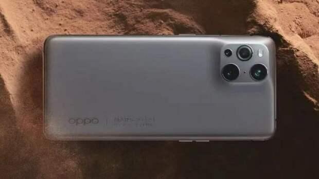 OPPO Find X3 Pro Mars Exploration Edition: специальная версия флагмана в честь Марса за $1090