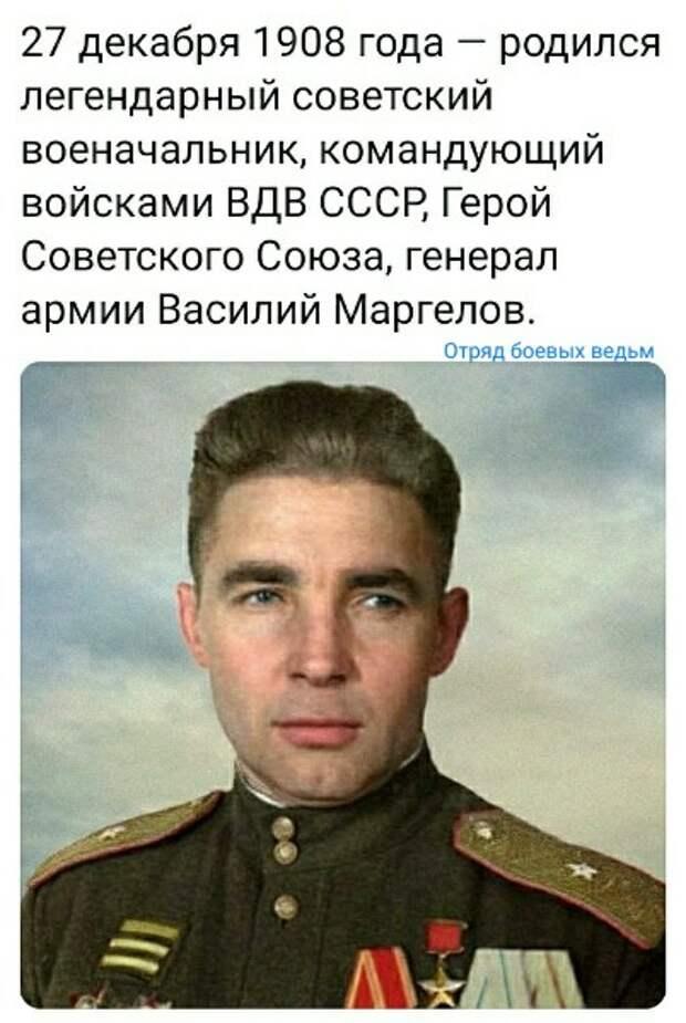 """Как легендарный """"дядя Вася"""" брал в плен элитные войска нацистов"""