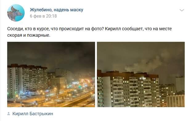 Сотрудники МЧС спасли из огня двух жителей дома на Генерала Кузнецова