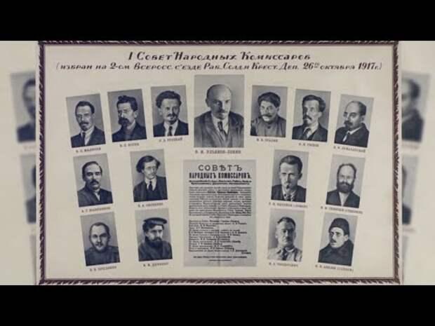Деградация партийной элиты СССР