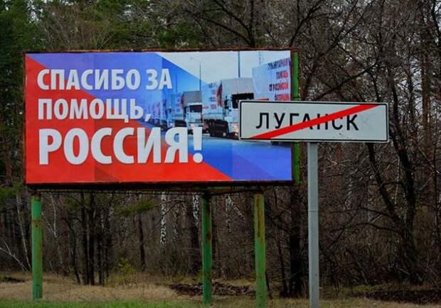 Песков: вопроса о вхождении Донбасса в состав России нет в повестке