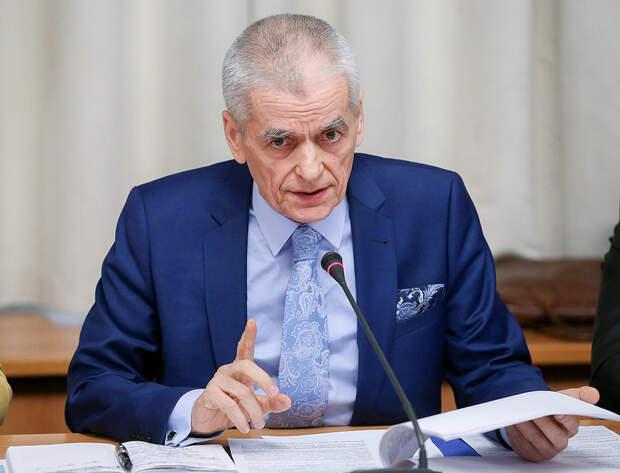 Иммунолог поспорил с Онищенко о сроке завершения эпидемии COVID-19 в России