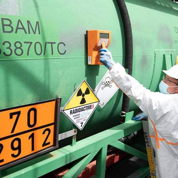 Германия официально прекращает добычу урана
