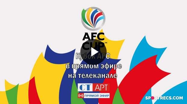 Кубок AFC