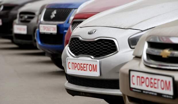 Российские водители с 1 мая смогут покупать машины через «Госуслуги»