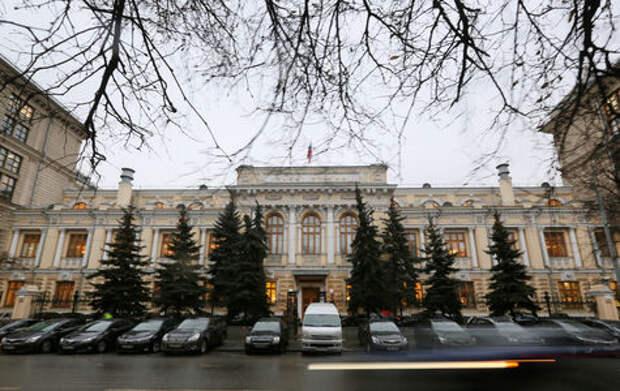 Банк России уже подготовил поправки к законопроекту о приоритете ремонта по ОСАГО