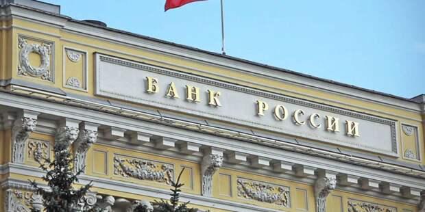 В ЦБ сообщили о состоянии внешнего долга РФ