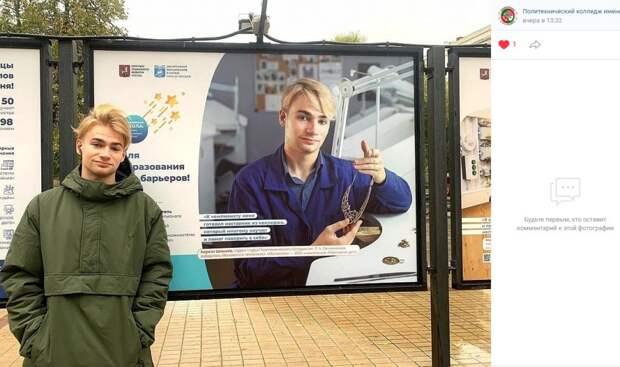 Героем фотовыставки о московских мастерах стал ювелир из Алексеевского