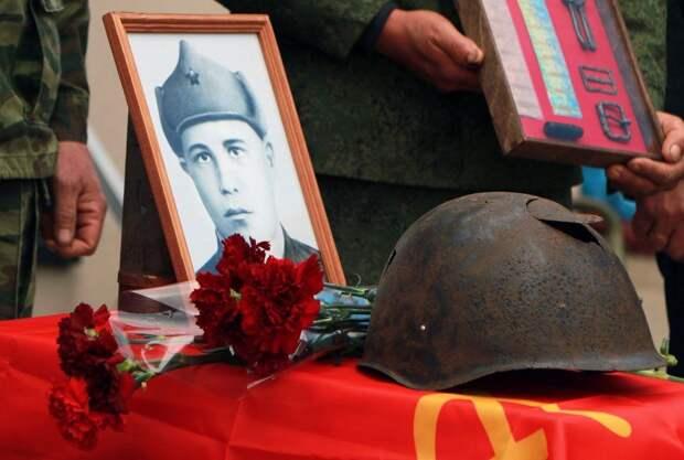 В Башкортостан передали останки бойца, погибшего во время второй обороны Севастополя