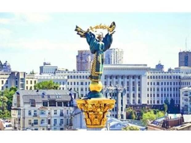 Киев ведёт Украину в пропасть