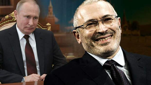 Ходорковский и Пригожин