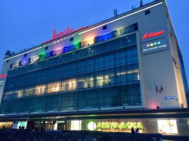 В 2010 году планировалась масштабная реконструкция здания / Фото: yandex.ru