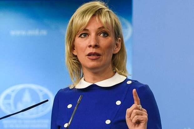 Захарова ответила на слова посла ФРГ о страхе войны с РФ