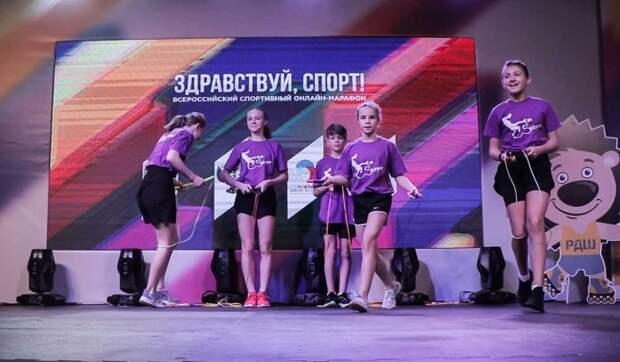 Российские школьники посоревновались с олимпийскими чемпионами