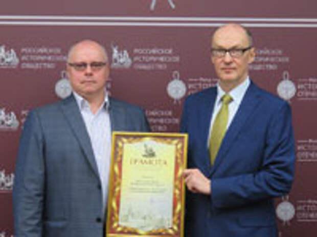 Рабочая группа проекта История, рассказанная народом награждена грамотой РИО