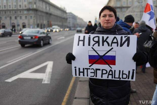 7 фото с митингов в Минске против объединения России с Белоруссией
