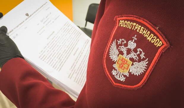 Омские компании оштрафовали на1млн рублей занекачественные товары