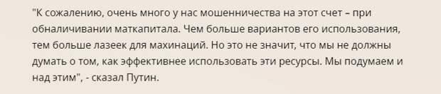 источник ria.ru