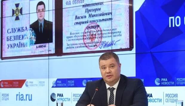 Интервью с украинским разведчиком о подноготной СБУ: провал контрразведки Украины