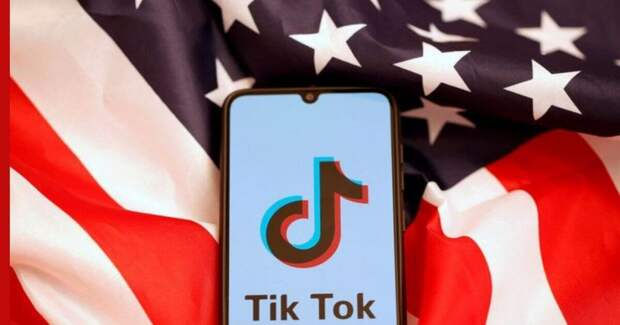 В TikTok отреагировали на угрозы Трампа