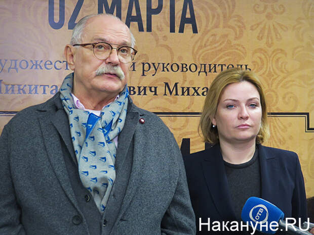 Никита Михалков, Ольга Любимова(2020)|Фото: Накануне.RU