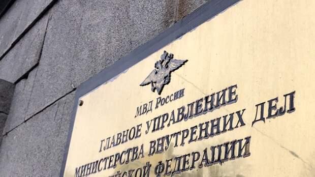 МВД подсчитало количество ДТП с участием каршеринга