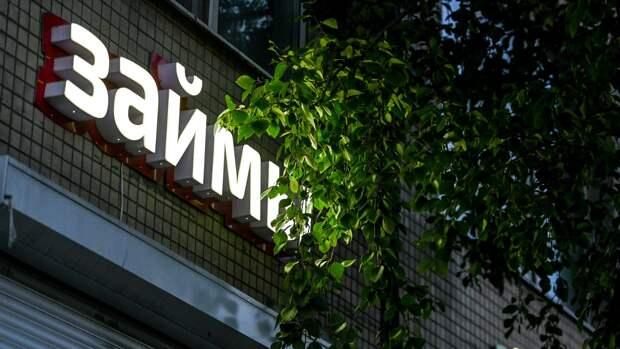 Число клиентов микрофинансовых организаций выросло в России