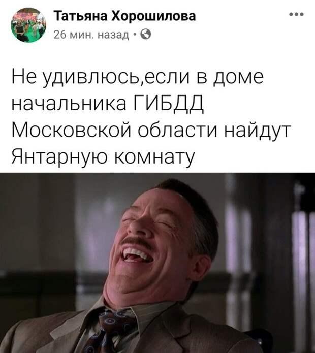 Прикольные мемы и картинки