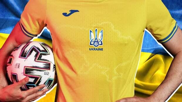 Украинские футболисты стали антирекордсменами чемпионатов Европы