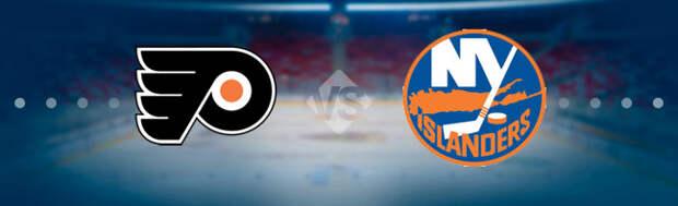 Филадельфия Флайерз - Нью-Йорк Айлендерс: Прогноз на матч 19.04.2021
