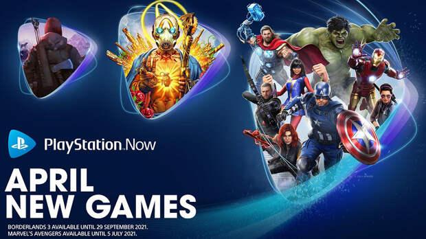 Облачные игры Sony PlayStation Now получили поддержку 1080p