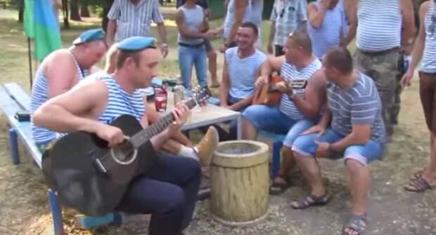 Пьяные украинские десантники спели песню о сожжении Москвы